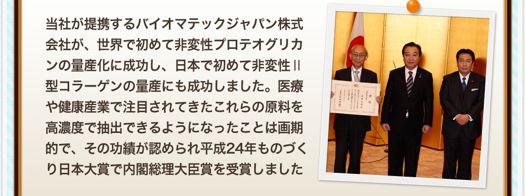 img_award_02