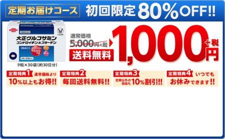 img_purchase01