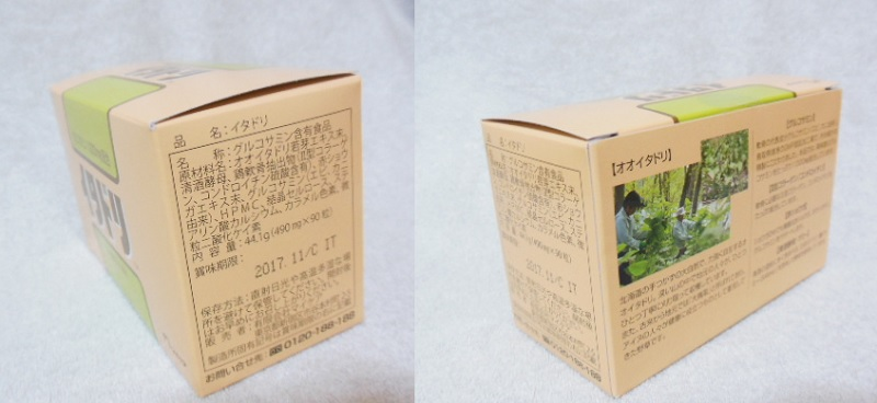 箱のパッケージ